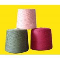 Wholesale Industrial yarns  Acrylic yarns from china suppliers