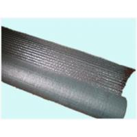 Buy cheap Aluminum foil heat insulation material with woven cloth from wholesalers