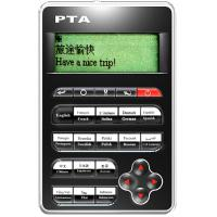 Buy cheap 16 languages translator from wholesalers