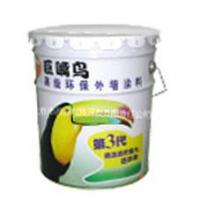 Buy cheap Toucan casual luxury wash wall paint 4 from wholesalers
