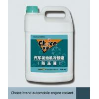Buy cheap Choice brand automobile engine coolant from wholesalers