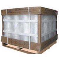 Buy cheap Polyester yarns from wholesalers