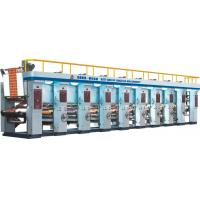 Wholesale YAD-J 800/1100 3-12 color computer register gravure machine from china suppliers