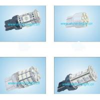 Buy cheap LED car light 7440/7443 from wholesalers