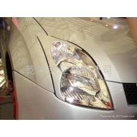 Suzuki Swift Lamp Eyebrow/Cover AREAL Manufactures