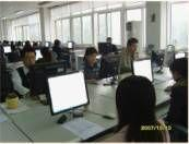 Buy cheap GE-SOFT Translation Service Center from wholesalers