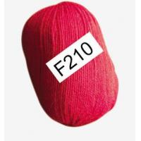 Wholesale Classical Yarn from china suppliers