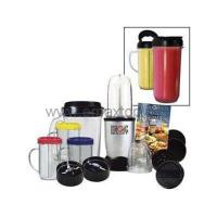 Buy cheap kitchenwave mp-298 from wholesalers