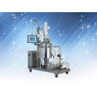 Wholesale Pipeline type vacuum emulsification machine from china suppliers