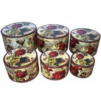 Wholesale Decorative Boxes Decorative Storage BoxSJ07438 from china suppliers