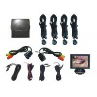 Wholesale QZ-40BCM Video Parking Sensor System from china suppliers