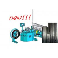 Buy cheap (internal mould and economy) spiral duct forming machine HJTF1500 from wholesalers