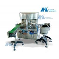Buy cheap Medicated oil capping machine from wholesalers