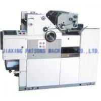 Buy cheap 1&2 Color Continuous Bill & Form Offset Printing Machine from wholesalers