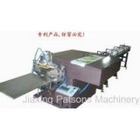 Toilet paper roll packing machine Manufactures