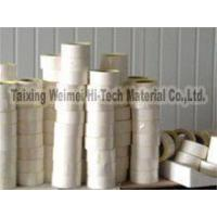 Buy cheap Silicone coated fiberglass adhesive tape from wholesalers