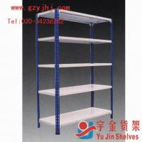 Buy cheap Steel Frame Iron Layer Board from wholesalers