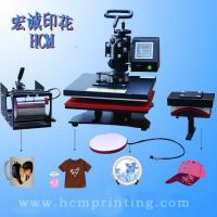 Wholesale 4 in 1 Multi-function Heat Press Machine from china suppliers