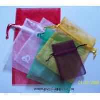 Buy cheap colorful organza packaging bag from wholesalers