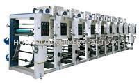 Wholesale Gravure printing machine from china suppliers