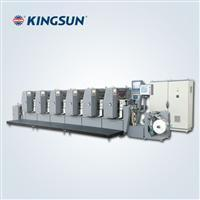 Wholesale PS Plate Label Printing Machine KX-320 from china suppliers