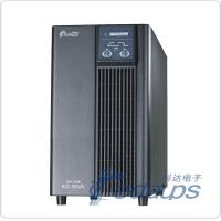 Buy cheap KG-series High frequency UPS from wholesalers