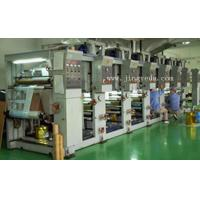 Wholesale Slow Gravure Printing Machine from china suppliers