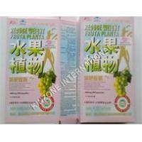 Buy cheap Reduce Weight Fruta Planta Slimming Capsules - Pink Package(KZ-SS019) from wholesalers