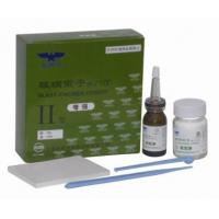 Buy cheap Glass Ionomer Cement(Type II) from wholesalers