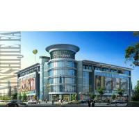 Wholesale Quzhou Jishan Real Estate New World Project from china suppliers