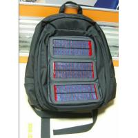 Buy cheap Solar Charger Solar Backpack Laptop Charger from wholesalers