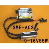 Buy cheap 12V55W hid ballast SME-A02 from wholesalers