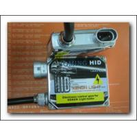Buy cheap 12V35W HID Ballasts from wholesalers