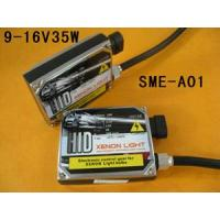 Buy cheap 12V35W hid ballast SME-A01 from wholesalers