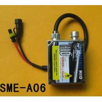 Buy cheap 24V35W HID ballast 9-32V 35W SME-A06 from wholesalers