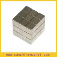 Buy cheap N35 Square magnet from wholesalers