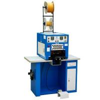 Buy cheap RRJ-1 Automatic toe puff applying machine from wholesalers