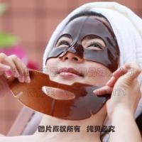 China Black Coffee Thinning Crystal Facial Mask on sale
