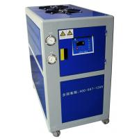 Buy cheap Silver plating chiller from wholesalers