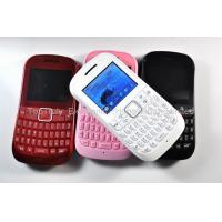 Buy cheap N700 TV mobile phone low price qwerty keyboard dual sim quad band from wholesalers