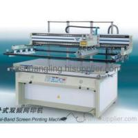 Wholesale Screen Printing Machines from china suppliers