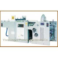 YW-LY—720/780/1020 Full-auto Cylinder-type Screen Printing Machine