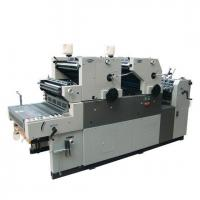 Wholesale LY-47IIBNP Two color offset press from china suppliers