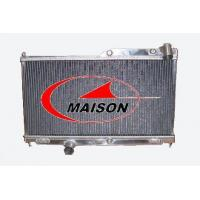 Buy cheap ALUMINUM RADIATOR Mazda rx7 aluminum radiator from wholesalers