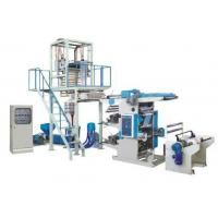 PE Film Blowing and Flexographic Printing Production-line Set