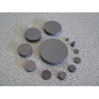 Buy cheap Ferrite Magnets from wholesalers