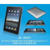 Wholesale Ipad/Tablet PC M8001 from china suppliers