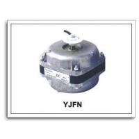 Buy cheap Condenser Fan Motor from wholesalers