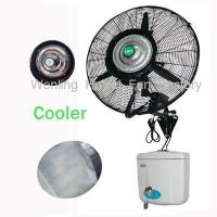 Wholesale Industrial Fan HW-26MC05 from china suppliers