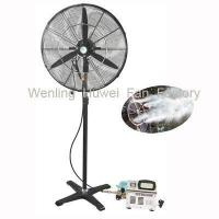 Wholesale Mist Fan HW-30MH03 from china suppliers